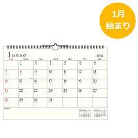 エトランジェ・ディ・コスタリカ 2018年 カレンダー A4カレンダー CLG-A4-01 1冊 (直送品)