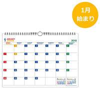 エトランジェ・ディ・コスタリカ 2018年 カレンダー A4カレンダー CLM-A4-01 1冊 (直送品)
