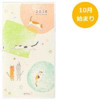 デザインフィル 2018年 手帳 ポケットダイアリー<スリム> ネコ柄 27613006 1冊 (直送品)