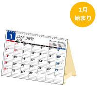 卓上カレンダーB6 高橋書店 1冊(直送