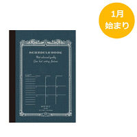アピカ 2018年 手帳 CDスケジュールブック CS814 1冊 (直送品)