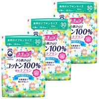 吸水ナプキン ナチュラ さら肌さらり 少量用 コットン100% 1セット(26枚×3個) 大王製紙