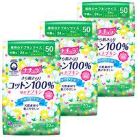 吸水ナプキン ナチュラ さら肌さらり 中量用 コットン100% 1セット(20枚×3個) 大王製紙