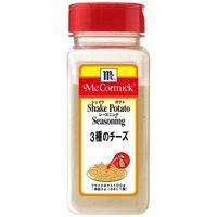 ユウキ食品 MC マコーミック 業務用 ポテトシーズニング 3種のチーズ310g 1個