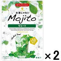 【アウトレット】日本緑茶センター【ノンアルコール】インスタントモヒート 1セット(208g:104g×2袋)