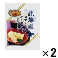 【アウトレット】ジョッキ 北海道カマンベールチーズサンド 1セット(60g×2袋)