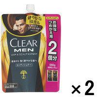 【アウトレット】CLEAR(クリア) フォーメン コンディショナー 詰替用 特大 1セット(560g×2袋) ユニリーバ