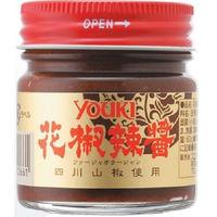 ユウキ食品 花椒辣醤(ファージャオラージャン)60g 1個 1セット(3個入) 中華調味料