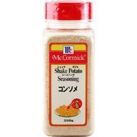 ユウキ食品 MC マコーミック 業務用 ポテトシーズニング コンソメ350g 1セット(3個入)