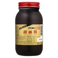業務用 甜面醤(テンメンジャン)1kg 1セット(2個入) 中華調味料 ユウキ食品