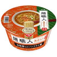 日清食品 日清麺職人 海老みそ 24620 3食