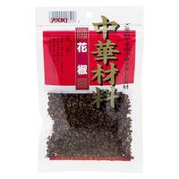 山椒の実30g 1セット(10個入) ユウキ食品