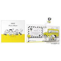 アートプリントジャパン ポップアップアルバム/ピーナッツ/スクールバス AL-144 1000082871 (直送品)