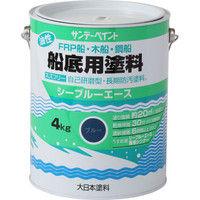 サンデーペイント シーブルーエース 油性船底用塗料 ブルー 4kg #10B0T (直送品)