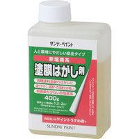 サンデーペイント サンデーペイント 塗膜はがし剤 400g #2000YB