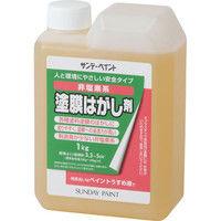 サンデーペイント サンデーペイント 塗膜はがし剤 1kg #2000YC