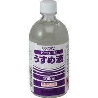 サンデーペイント ビニローゼうすめ液 100ml #20171(直送品)