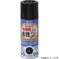 サンデーペイント 水性ラッカースプレーMAX ダークグレー300ml #261864(直送品)
