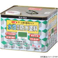 サンデーペイント 一液水性簡易防水塗料(下塗り・上塗り兼用) ライトグレー 8K #269914(直送品)