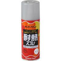サンデーペイント 耐熱スプレー シルバー 300ml #27711(直送品)