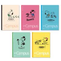 サンスター文具 スマートキャンパスドットB罫 スヌーピー S2629259 1パック(5冊入) (直送品)