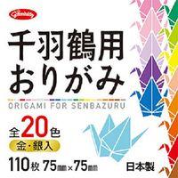 ショウワグリム 千羽鶴用おりがみ 20色 201247 10セット (直送品)