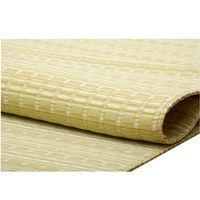 イケヒコ 洗える PPカーペット 『バルカン』 ベージュ 本間6畳(約286×382cm) 1枚 (直送品)