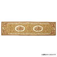 イケヒコ ナイロン 花柄 キッチンマット 『撥水キャンベル』 ベージュ 約44×120cm 1枚