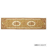 イケヒコ ナイロン 花柄 キッチンマット 『撥水キャンベル』 ベージュ 約44×180cm 1枚