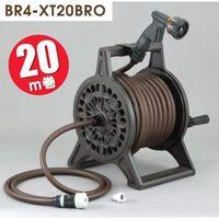 ブロンズリール20m ブラウン BR4-XT20BRO 三洋化成 (直送品)