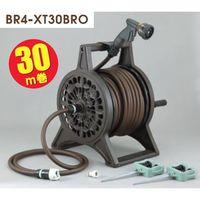 ブロンズリール30m ブラウン BR4-XT30BRO 三洋化成 (直送品)