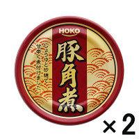 宝幸 豚角煮 1セット(75g×2缶)