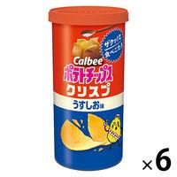 カルビー ポテトチップス クリスプ うすしお味 50g 1セット(6個入)