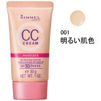 リンメル CC クリーム モイスチュア 001