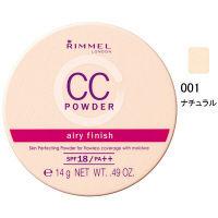 CCパウダー エアリーフィニッシュ001