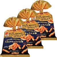 三幸製菓 かりかりツイスト キャラメル 1セット(3袋入)