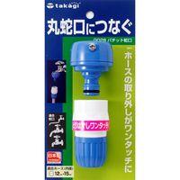 タカギ パチット蛇口 G028FJ(直送品)