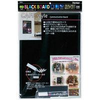 レイメイ藤井 ブラックボード(A3) LNB15 (直送品)