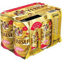 サッポロ 福ヱビス 350ml 6缶