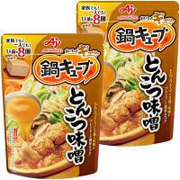 味の素 鍋キューブ とんこつ味噌 8個入り 袋78g