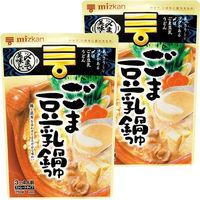 ミツカン 〆まで美味しいごま豆乳鍋つゆ ストレート 750g 2個