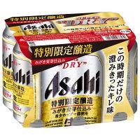 アサヒ スーパードライ みがき麦芽仕込み 350ml 6缶
