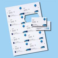 サンワサプライ インクジェットまわりがきれいな名刺カード・厚手 JP-MCC03 1個 (直送品)