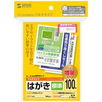 サンワサプライ マルチはがき・標準(増量) JP-DHKMT01N-1 1冊 (直送品)