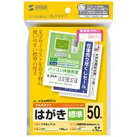 サンワサプライ マルチはがき・標準 JP-DHKMT01N 1冊 (直送品)