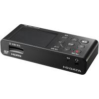 アイ・オー・データ機器 HDMI/アナログキャプチャー ビジネスモデル GV-HDREC/B 1個  (直送品)