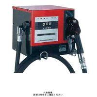 アクアシステム(AQUA SYSTEM) 軽油・灯油用計量ポンプシステム(卓上式) CUBE-56T 1台 (直送品)