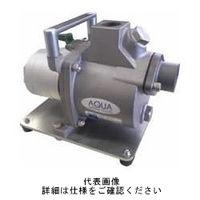 アクアシステム(AQUA SYSTEM) 渦巻き型遠心ポンプ ACH-20SUS 1台(直送品)