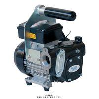 アクアシステム(AQUA SYSTEM) ハンディ電動ポンプ (ホース接続・灯油軽油用・流量計付) K33EVPH-56 1個(直送品)