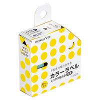 コクヨ(KOKUYO) カラーラベル(しっかり貼れる丸型) 直径8mm 黄 1450片 タ-R70-41LY 1セット(10個) 64100418(直送品)
